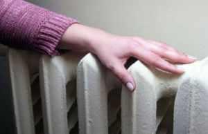 Низкий нагрев батарей – одна из проблем центрального отопления