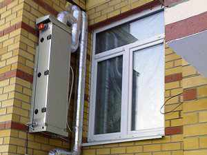 Приточная система вентиляции