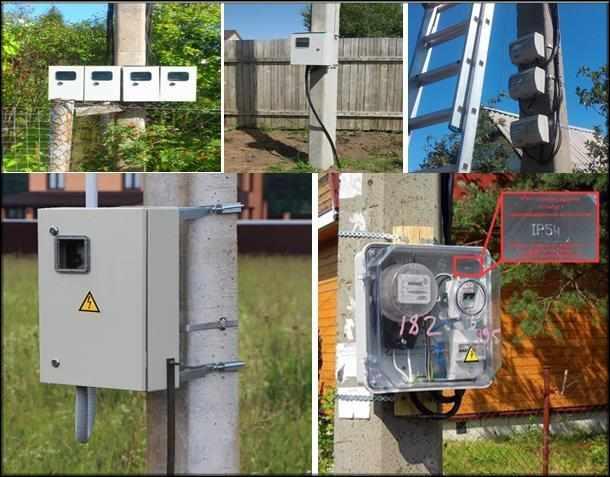 подключение автоматов и электросчетчоков в сложных условиях