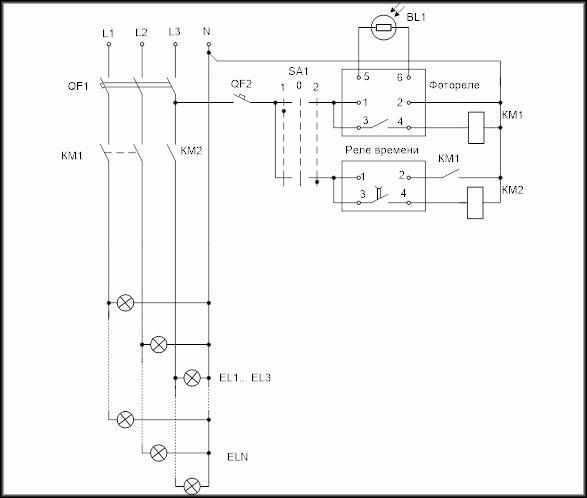 схема подключения реле отложенного действия к сети уличного освещения