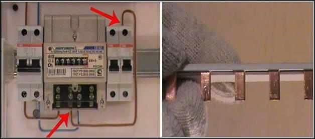 Соединение электросчетчика с автоматами после него 2