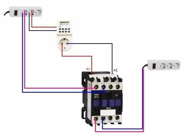 Схема подключения пускателя 8