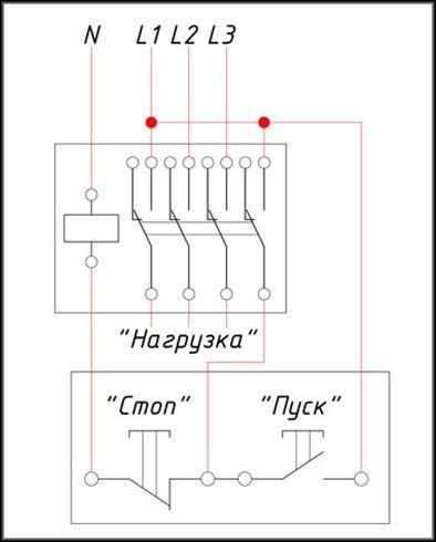 Схема подключения промежуточных реле