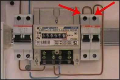 Соединение электросчетчика с автоматами после него 3
