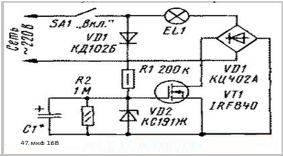 Схема блока защиты ламп на полевом транзисторе