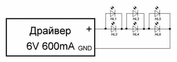 Параллельно-последовательное подключение светодиодов к драйверу