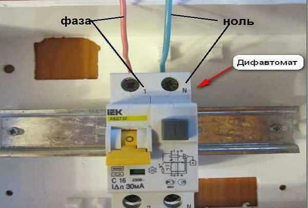 Подключение дифференциального автомата без заземления